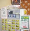 [20/07/03]「キッチン ポトス」(名護店) で「沖縄風ちゃんぽん」 680円 #LocalGuides