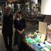 広島蔦谷書店でのトーク、楽しく終了!
