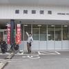 2015年 【徳島県東みよし町旧昼間村】