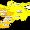 【危険情報】キルギスの危険情報【一部地域の危険レベル引き下げ】(更新)
