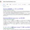 PythonでCSVのリストに従ってGoogleで検索し、結果をスクレイピングする