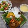【料理】ズボラな私の晩御飯!ゴロゴロお肉の夏野菜カレー・サラダ