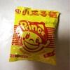 【台湾】小王子麺、科学麺、鳳梨酥を頂いたので台湾に行った気分に浸りました。