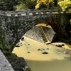 熊本地震で被災したハートの石橋が復旧