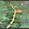 戦前の宜野湾集落をCGで再現