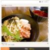ランチマップで沖縄500円ランチ⑤ あがり家 浦添市