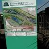 初夏の北海道に花とハーブを訪ねて・・・NHK学園国内スクーリング 5