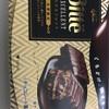 ビッテ エクセレント とろけるショコラ! 冬季限定のとろけるチョコレート!