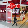 無料動画(CX) Virgin Media 社 - オムニチャネル管理とモバイルアプリで優れた顧客体験を実現、競争力を強化
