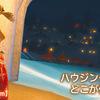 【FF14】ハウジングガイド「何番地が何等地?」まとめ!