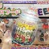 【ハムスター 動画】ハムスターに野菜と種子で作ったオリジナルミックスフードをあげてみた!#84