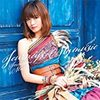 渕上舞『Journey & My music』 6.1