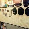 有孔ボードフックを100均DIYで手作りして「見せる収納」を整理整頓!