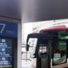 THEアクセス成田で東京駅から成田空港へ