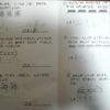 【小学2年生 算数】かけ算をほぼ習い終え文章題を中心に勉強していました