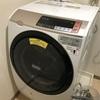 【30000円お得?】ドラム式洗濯乾燥機BD-SV-110BLを購入した理由と値引き金額