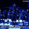 マジ?【衝撃】 Mステの欅坂46のダンスがヤバすぎる 誰も真似できないwwwwwwwwwwwwww