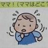 【1/21 福岡大会告知アリ】前期を振り返って ~ バブみに情状酌量の余地はなし┐('~`;)┌ ~