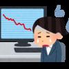 〃 その③ リーマンショックに学ぶソフトバンクの株価下落