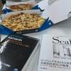 .NET 読書会「プログラミング Xamarin 上」読書会を開催しました(2017年06月 2週)