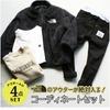 ♡福袋♡〜子供服編〜