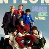 NYLON JAPAN(ナイロンジャパン)2021年9月号の表紙はSixTONES!
