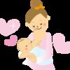1才7か月/生活(授乳・断乳・卒乳・ミルク)