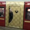京阪電車 プレミアムカー(PREMIUM CAR)に乗ってきた!ラッシュ時でも必ず座れる完全指定席