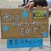 仙台市一番町平和ビル前で、みやぎ型の凍結を求める街頭署名活動が行われました!!