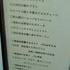 ガヂ‼️!Σ(×_×;)!