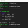 pythonのDjnagoでhtmlファイルでhello worldしよう。