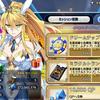 【FGO】ゲーム開始15日目