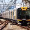 阪神1000系 1205F 【その5】