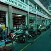 ベトナムの薬局