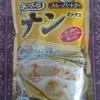 ふっくらナンミックス(ハウス食品)