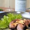 ワインに合うおつまみ!鶏ささみのガーリック赤ワインソテーの作り方・レシピ