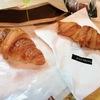 【銀座シックス限定】行列パン屋のクロワッサン対決2017~人気のWチーズケーキと東京初フランスパンもあるよ~