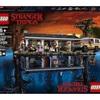 【6月1日発売!!】レゴ (LEGO) ストレンジャーシングス 裏側の世界 75810