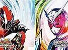騎士竜戦隊リュウソウジャーTHE MOVIE タイムスリップ!恐竜パニック!! ~因縁&発端の恐竜絶滅寸前の時代に時間跳躍!