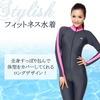 フィットネス 水着 レディース 体型カバー 袖なし シンプル ロング トレンカ