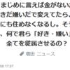 id:houjiTからのブクマへのお返事
