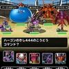level.524【ウェイト120】第114回闘技場ランキングバトル3日目