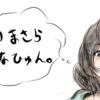 知っトク「動画」草彅剛さん出演なぎスケの絶品コーヒー作り方、格安レシピで再現。