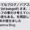 ゴルフのブログを1年間書き続けました。スコア120→94です。少しはスコア短縮に効果あったかな。