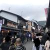 京都300年老舗の蕎麦屋
