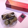 六本木ヒルズ鎌倉紅谷『秋のぬくもり』栗とクルミと和三盆糖のパウンドケーキ。