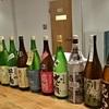 「アンテイの日本酒会featくめちゃんスピンオフズタズタの会」に参加してきました。