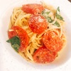 トマトの冷製パスタ🍅✨