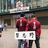 習志野高校は千葉の誇りです!準優勝おめでとうございます!