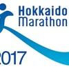 北海道マラソンの集合場所(再告知)